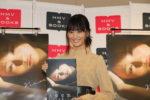 """大友花恋、3rd写真集「Karen3」発売記念イベントで20歳の抱負明かす!写真集は""""オトナ度100%""""!"""