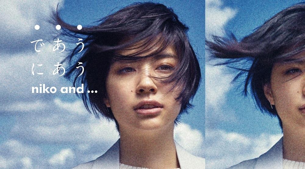 niko and ...」、佐久間由衣を起用した春夏キャンペーン『であう に ...