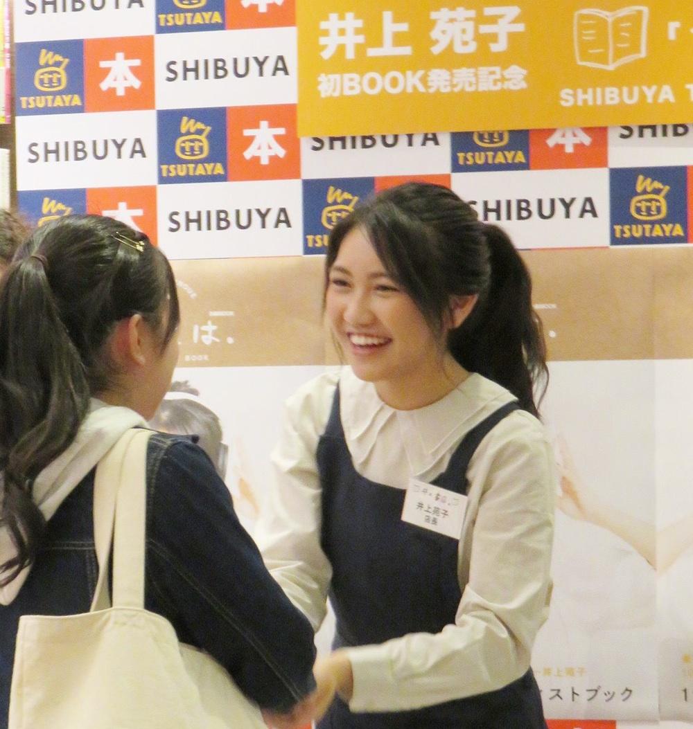 井上苑子初書籍発売記念イベント・井上書店。