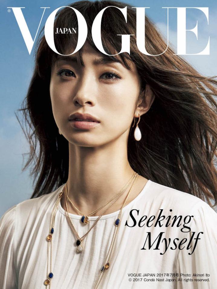 女優・上戸彩、モードに変身! 『VOGUE JAPAN』×「ブシュロン」