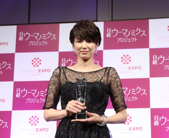 吉瀬美智子(女優)ビューティーミューズ大賞2017