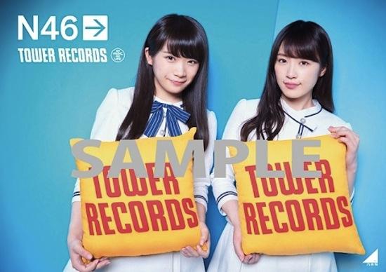 乃木坂46 タワーレコード
