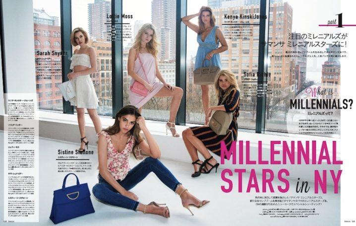 サマンサタバサの新ミューズ・Samantha Millennial Stars、『sweet』6月号でカスタマイズバッグ発表