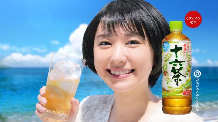 新垣結衣・十六茶・新CM「海辺でブレンド」編