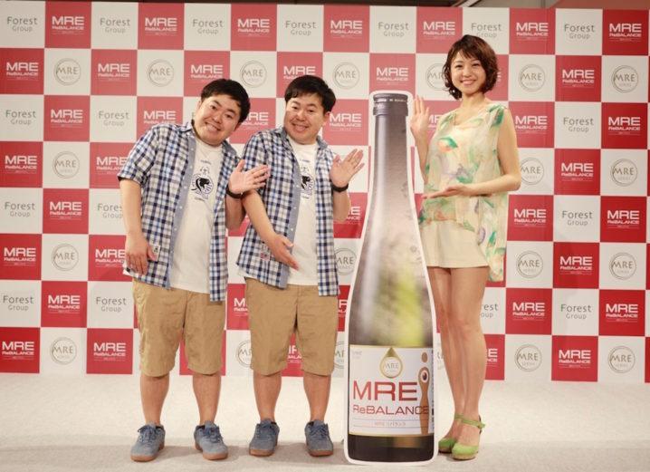 中村静香、ザ・たっち「MRE リバランス」発売記念イベント