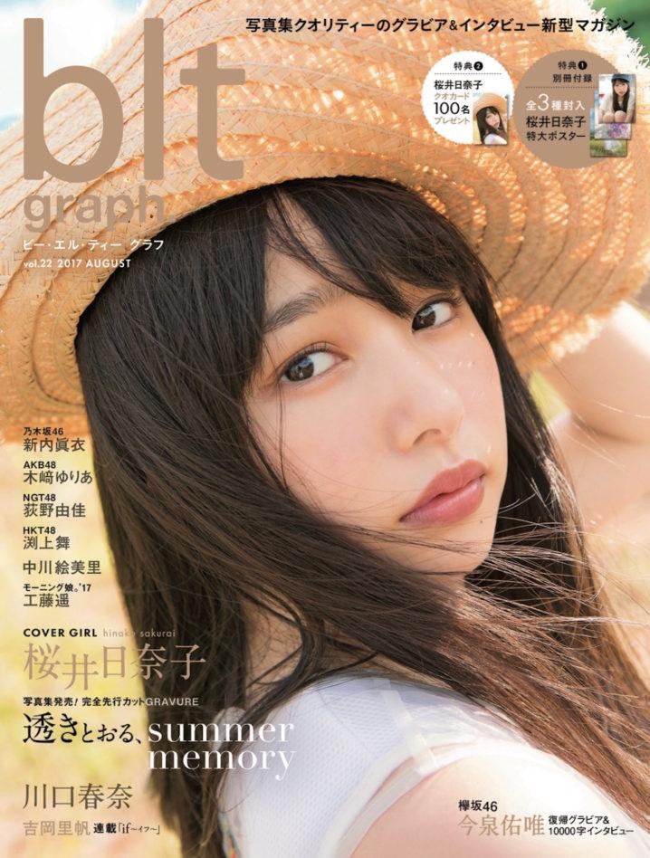 桜井日奈子、「blt graph.」表紙