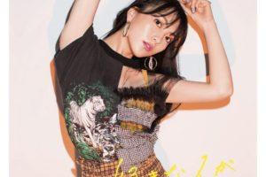 JY(=知英)『好きな人がいること -Seiho Remix-』