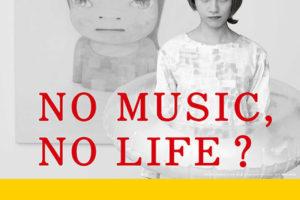 のん、タワーレコード「NO MUSIC, NO LIFE.」ポスター