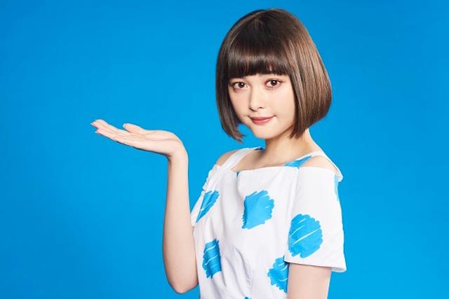 玉城ティナ、航空券販売サイト「skyticket」のイメージキャラクター