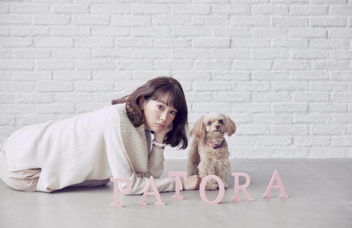 桐谷美玲、愛犬パトラ・エンジェルハート