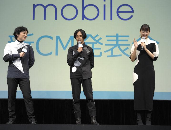 山本美月『BIGLOBEモバイル 新CM発表会