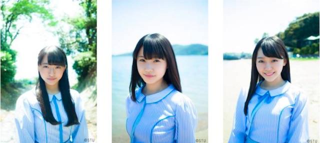 "STU48メンバー(今村 美月、瀧野 由美子、土路生 優里)、""お好み焼PRサポーター"""