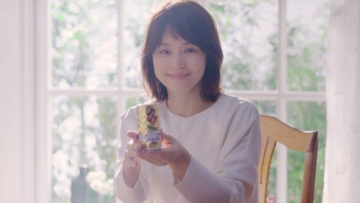 石田 ゆり子 キリン ファイア コーヒー