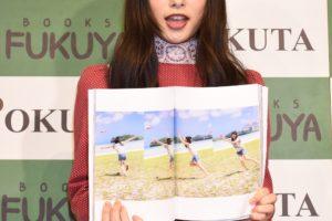 桜井日奈子、2nd写真集発売記念イベント