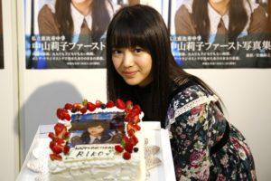 中山莉子(私立恵比寿中学)、17歳の誕生日 バースデーケーキ!