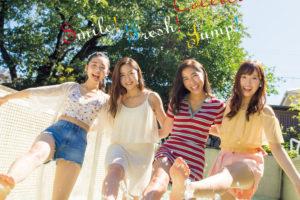 デジタル原色美女図鑑『キャンパスクイーンコレクション Smile! Fresh! Jump!』
