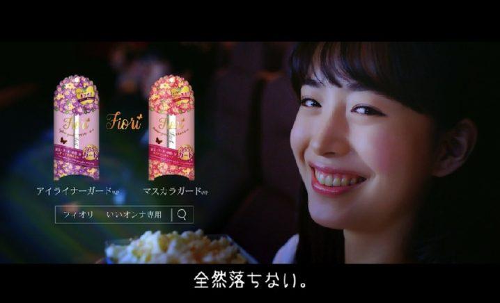 """井桁弘恵、落ちそうで落ちない""""いいオンナ""""を表現!アイメイクブランド「フィオリ」CM"""