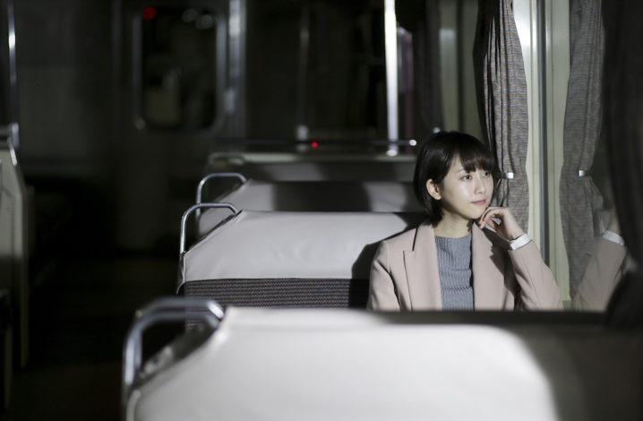 松井玲奈「名古屋行き最終列車2018」