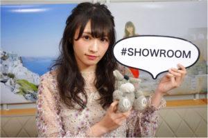 渡辺梨加(欅坂46)、初めての1人生配信 SHOWROOM