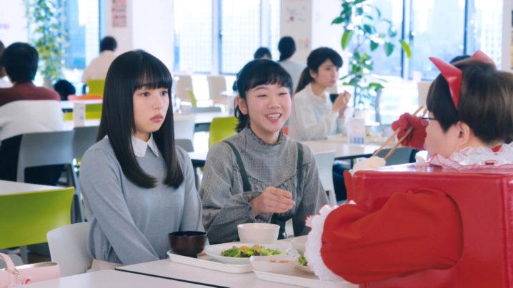 桜井日奈子、ハリセンボンと食堂でダンス!いい部屋ネット新CM『食堂』篇