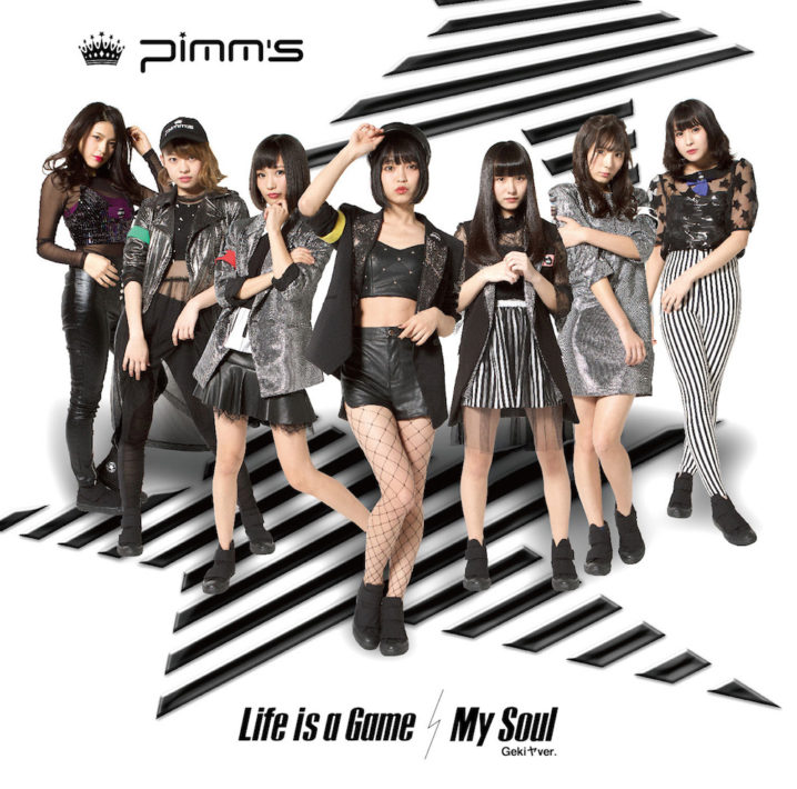 """Pimm's""、New Single「Life is a Game/My Soul(Gekiヤver.)」MVとジャケット写真"