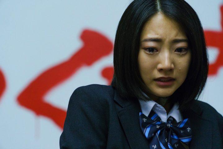 武田玲奈『人狼ゲーム ロストエデン』第3話場面写真