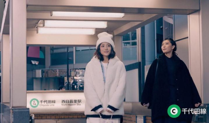 石原さとみ、西日暮里のフォトジェニックなスポットを巡る!東京メトロ「Find my Tokyo.」新CM