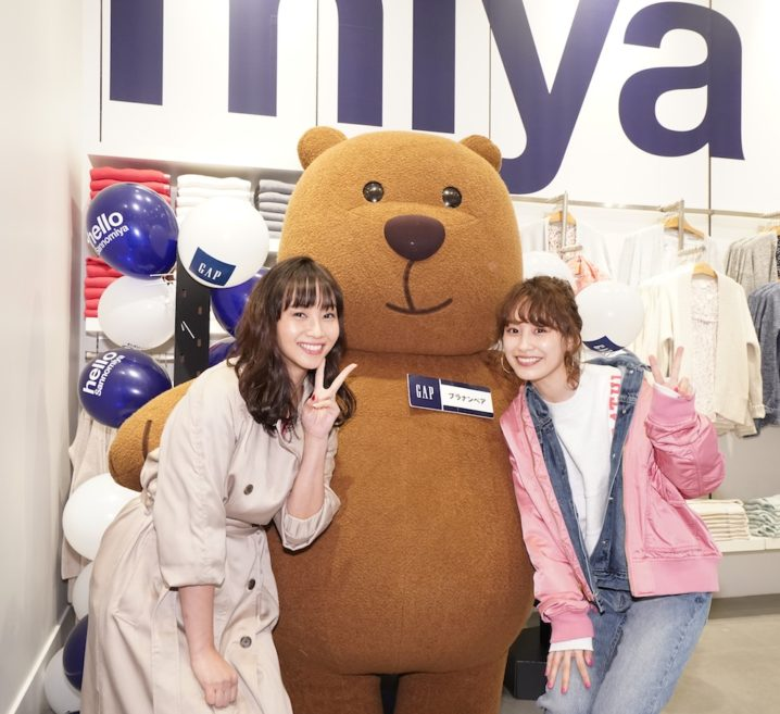 高橋愛&藤本美貴、Gapストア三宮店のオープニングセレモニー