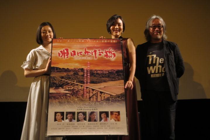 鈴木杏・越後はる香 映画『明日にかける橋』
