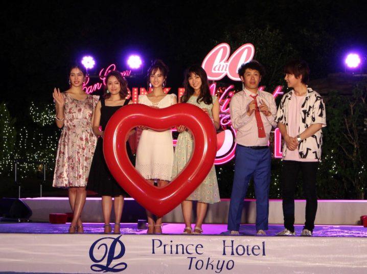 CanCamナイトプール(CanCam専属モデルの楓(E-girls/Happiness)、堀田茜、まい(chay)、石川恋、お笑いコンビの流れ星)