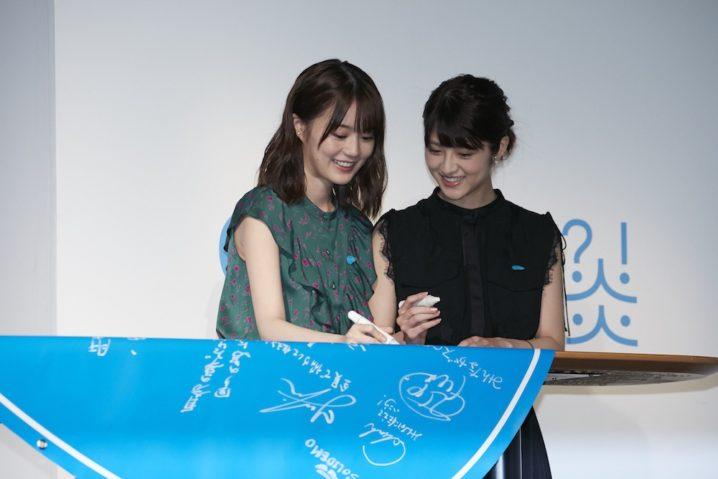 乃木坂46「知って、肝炎プロジェクト」のサポーター就任(生田絵梨花と若月佑美)