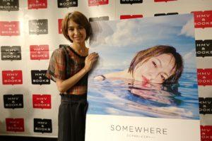 HARUNA(SCANDAL) ファースト写真集 「SOMEWHERE」 発売記念イベント @HMV&BOOKS SHIBUYA