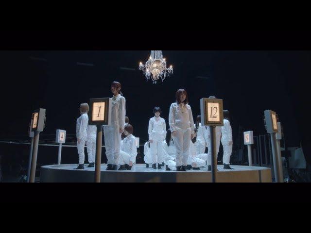 欅坂46、7thシングル収録曲「Student Dance」MV