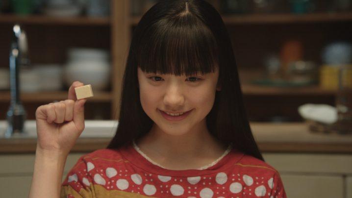 芦田愛菜・味の素のキューブ状鍋つゆの素「鍋キューブ®」CM