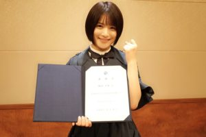 織田奈那(欅坂46)、静岡県浜松市やらまいか大使に就任!