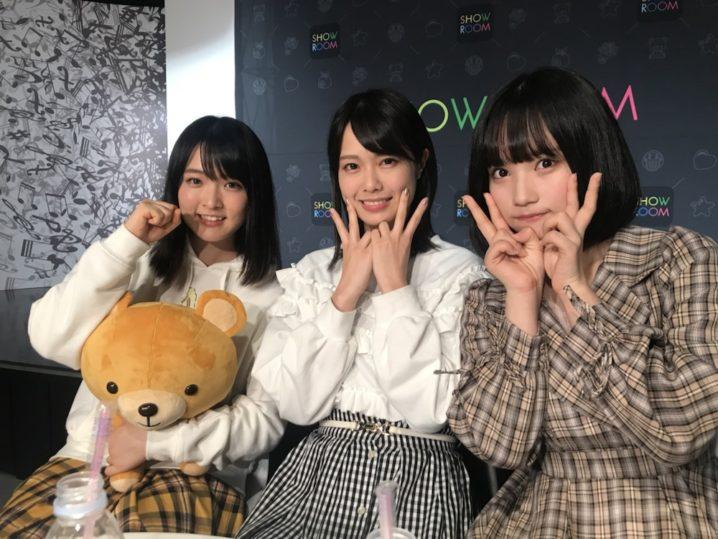 AKB48 大森美優、小田えりな、矢作萌夏