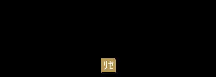 日本一かわいい大学新入生を決めるミスコンテスト「FRESH CAMPUS CONTEST 2018」