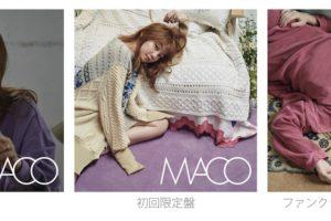 MACO、New Album「交換日記」ジャケット写真