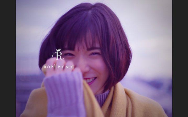松岡茉優、槇原敬之『どんなときも。』を熱唱!MV