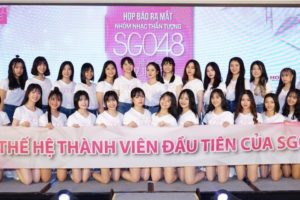 AKB48ベトナム公式姉妹グループ『SGO48』第1期生29名