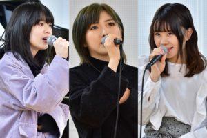 「AKB48グループ歌唱力No.1決定戦」予選1位通過の岡田奈々(中央)、2位通過のAKB48小田えりな(左)、3位通過のAKB48立仙愛理(右)