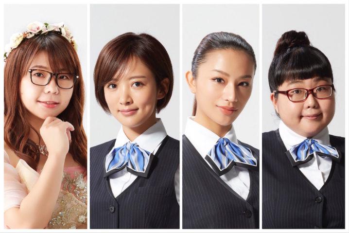 ドラマ「ちょうどいいブスのススメ」出演者(夏菜、 高橋メアリージュン、 小林きな子、山埼ケイ)
