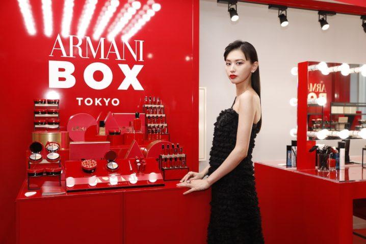 鈴木えみ/ARMANI BOX 表参道 オープニングセレモニーにて(2018年11月30日 (金) )