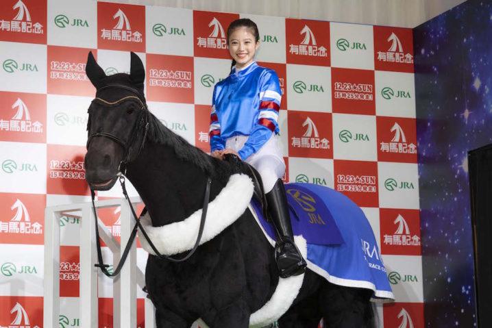 今田美桜(女優)・乗馬
