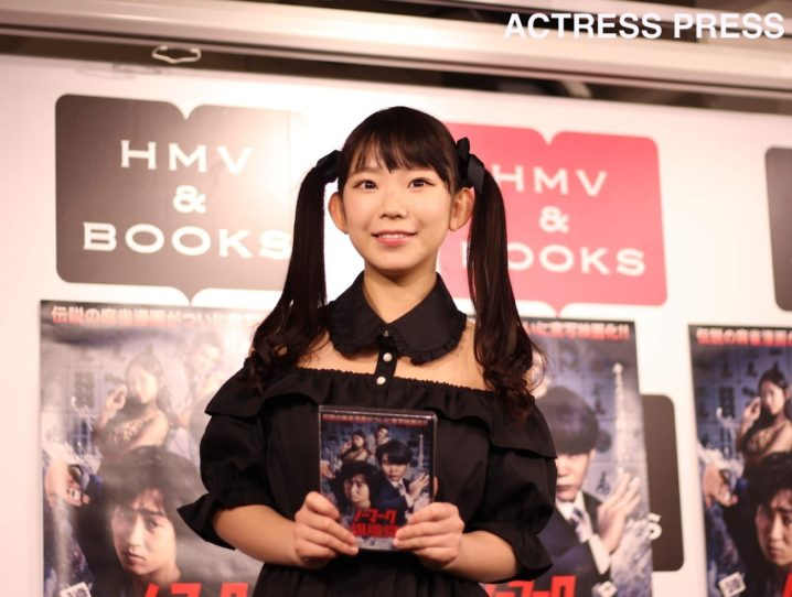 長澤茉里奈/「ノーマーク爆牌党」DVD発売記念イベントにて(2019年1月26日、HMV&BOOKS SHIBUYAにて)撮影:ACTRESS PRESS編集部