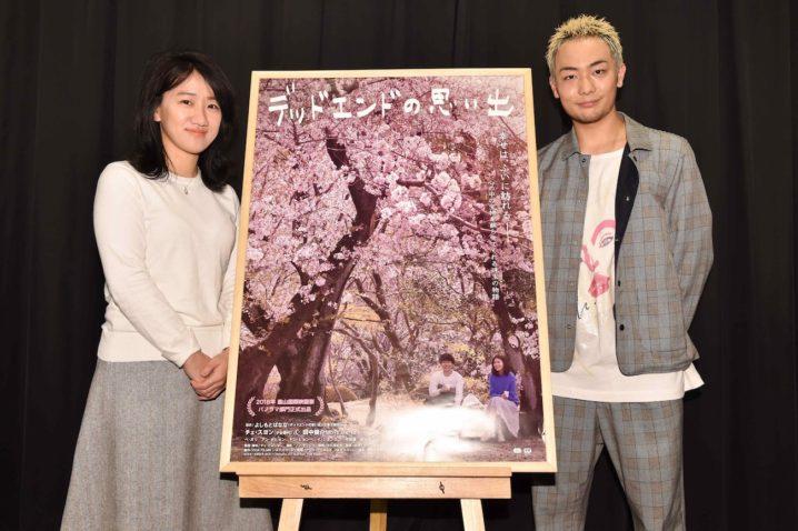 田中俊介(BOYS AND MEN)とチェ・ヒョンヨン監督/映画「デッドエンドの思い出」舞台挨拶にて。2019年2月17日