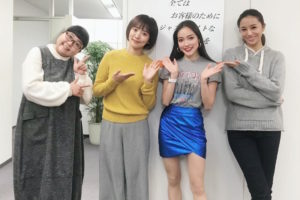 TANAKA ALICE、夏菜や高橋メアリージュンたちドラマ「人生が楽しくなる幸せの法則」出演者とTikTokでコラボ