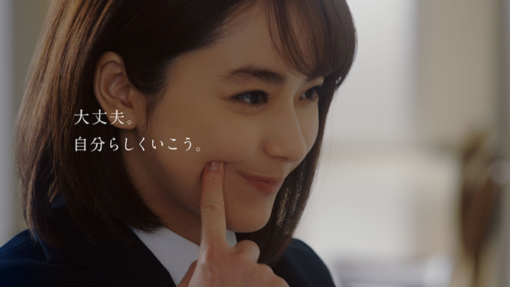 平祐奈/リクナビ2020 新TV-CM