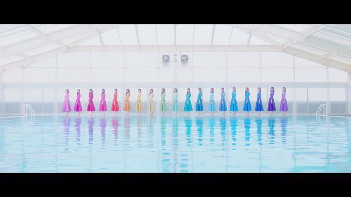 日向坂46 『JOYFUL LOVE』MV