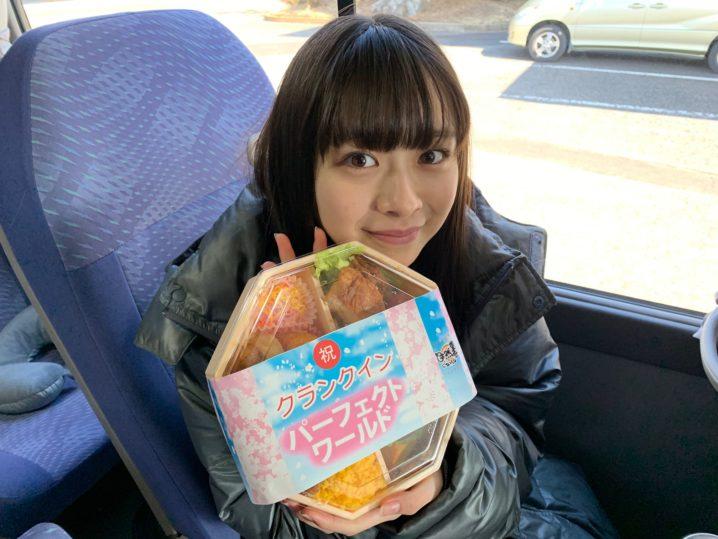 田鍋梨々花(たなべりりか)/オフショット